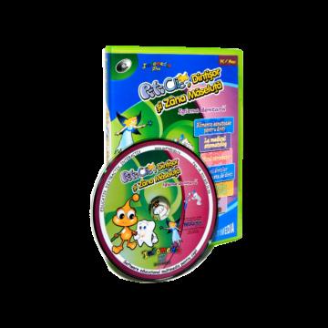 PitiClic, Dintisor si Zana Maseluta (CD-ROM) 3-7 ani