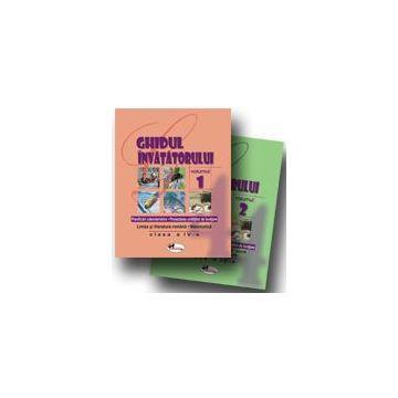 Ghidul invatatorului clasa a IV-a - volumele I si II