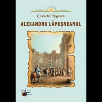 Alexandru Lapusneanul (Steaua Nordului)