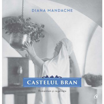 Castelul Bran (Curtea veche)