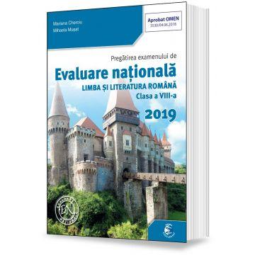 Evaluare Națională. Limba și Literatura română. Clasa a VIII a. 2019 (Sigma)