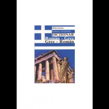 Dictionar roman-grec, grec-roman (Steaua Nordului)