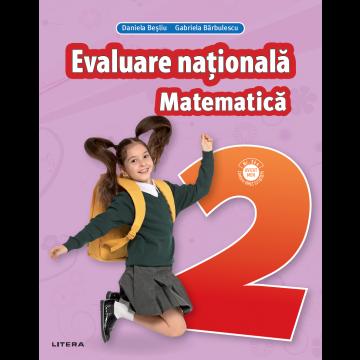 Matematica. Teste pentru evaluarea nationala. Clasa a II-a (Litera educational)