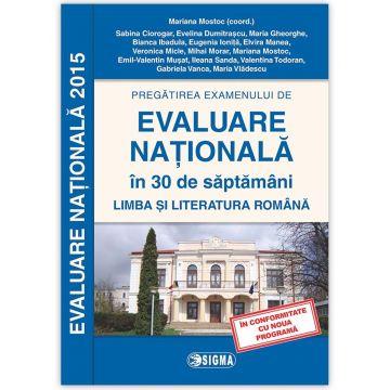 Evaluare Nationala. Limba romana – Limba engleza - Clasa a VIII-a