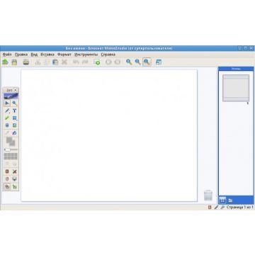 Mimio Studio pentru alte sisteme hardware