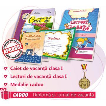 PACHET 4 PREMIERE CLASA I - CAIET DE VACANTA + LECTURI DE VACANTA + MEDALIE (DIPLOMA + JURNALUL VACANTEI MELE CADOU)