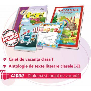 PACHET 5 PREMIERE CLASA I - CAIET DE VACANTA + ANTOLOGIE DE TEXTE LITERARE (DIPLOMA + JURNALUL VACANTEI MELE CADOU)