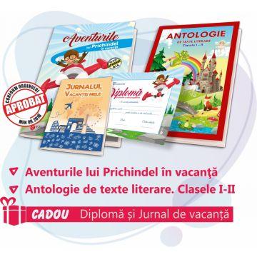 PACHET 8 PREMIERE CLASA PREGATITOARE - CAIET DE VACANTA + ANTOLOGIE DE TEXTE LITERARE (DIPLOMA + JURNALUL VACANTEI MELE CADOU)