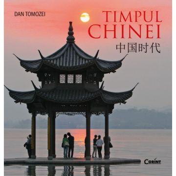 Timpul Chinei (Corint)